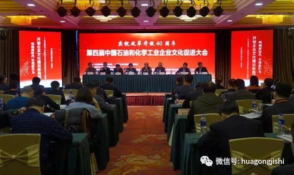 """山东化工技师学院再获""""中国石油和化学工业院校文化建设先进单位""""!"""